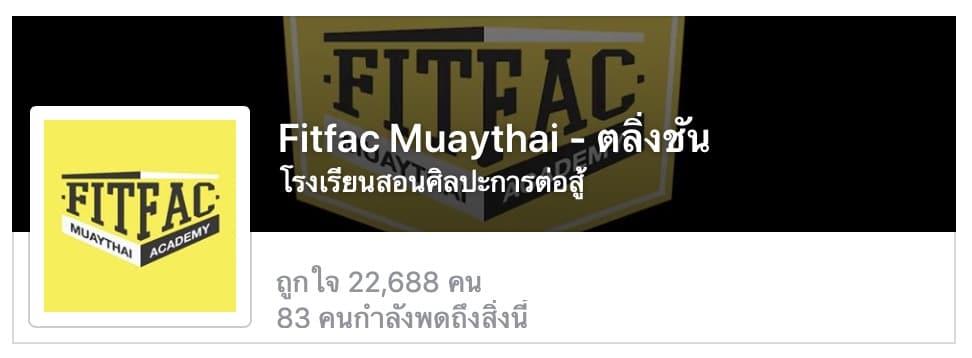 2. FITFAC Muaythai