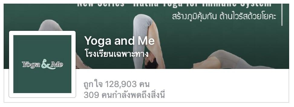 6. Yoga and Me