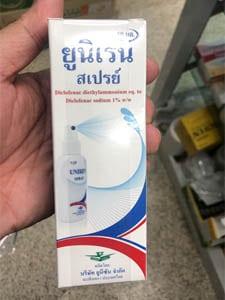 2. ยี่ห้อ Uniren Spray