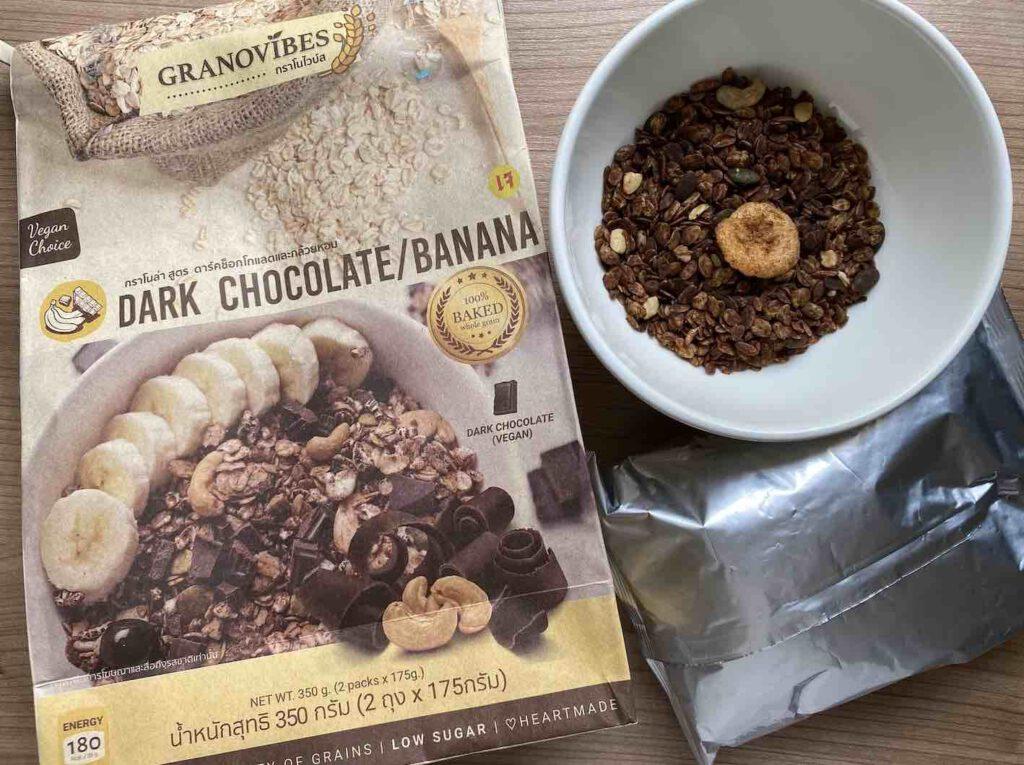 1.2 GRANOVIBES รส DARK CHOCOLATE และ BANANA
