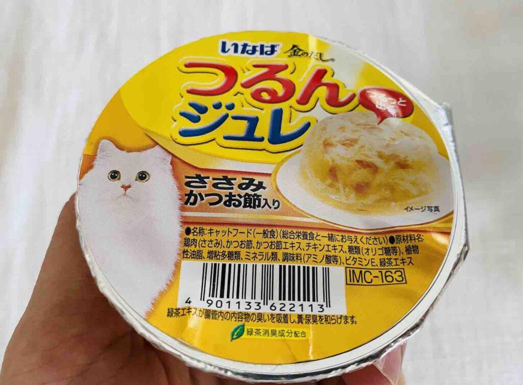 6.1 INABA เนื้อสันในไก่และปลาโอสไลซ์ในเยลลี่แบบนุ่ม