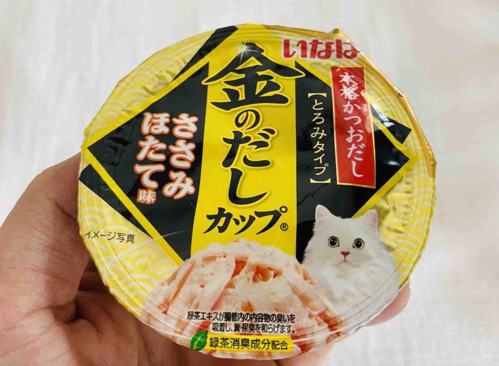 1. อาหารแมว ยี่ห้อ INABA เนื้อสันในไก่รสหอยเชลล์ในน้ำเกรวี่ แบบเปียก