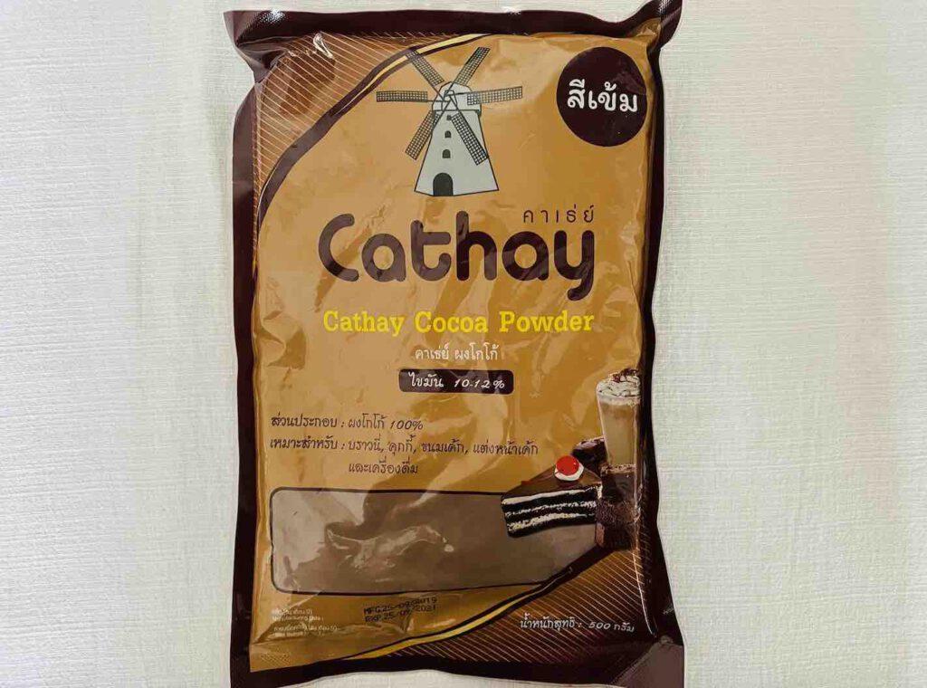 10. ยี่ห้อ Cathay