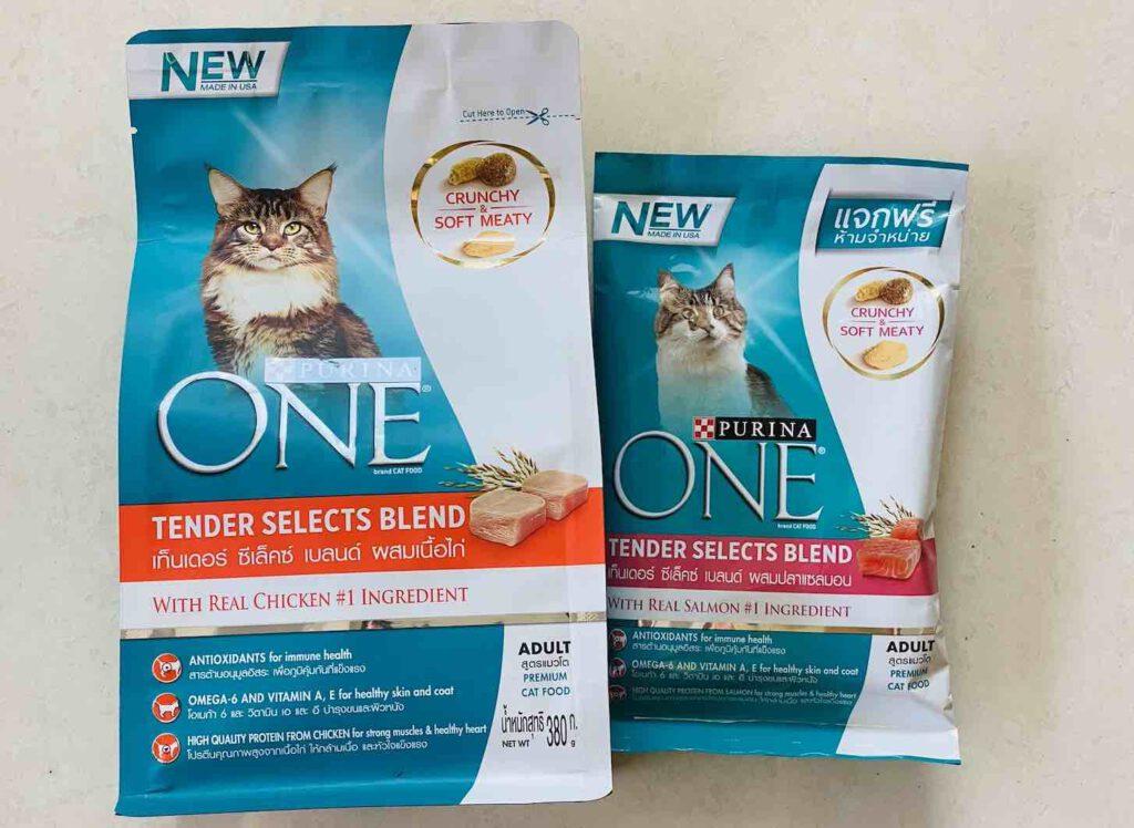 6. อาหารเม็ดแมว ยี่ห้อ Purina One
