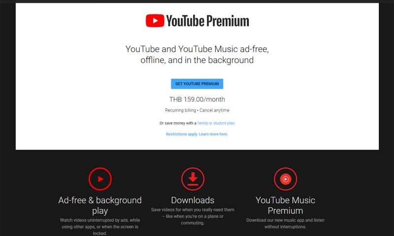 สมัคร YouTube Premium