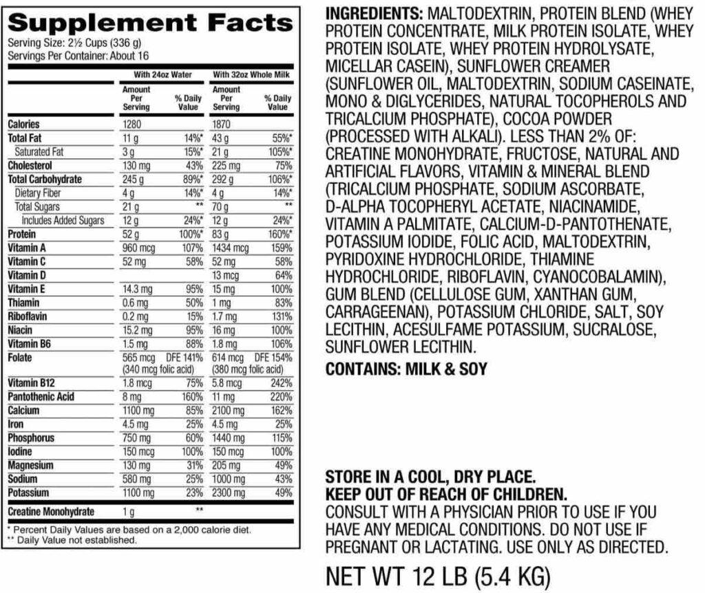 ข้อมูลทางโภชนาการของเวย์เพิ่มน้ำหนัก Dymatize SUPER MASS GAINER พร้อมด้วยส่วนผสม แต่ถ้ารสชาติอื่น ๆ พวกข้อมูลและตัวเลขจะแตกต่างจากนี้บ้างเล็กน้อยนะครับ