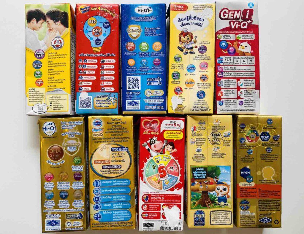 """ความแตกต่างของ """"นมกล่องเด็ก"""" กับนมกล่องทั่ว ๆ ไป นมกล่องสำหรับเด็ก"""