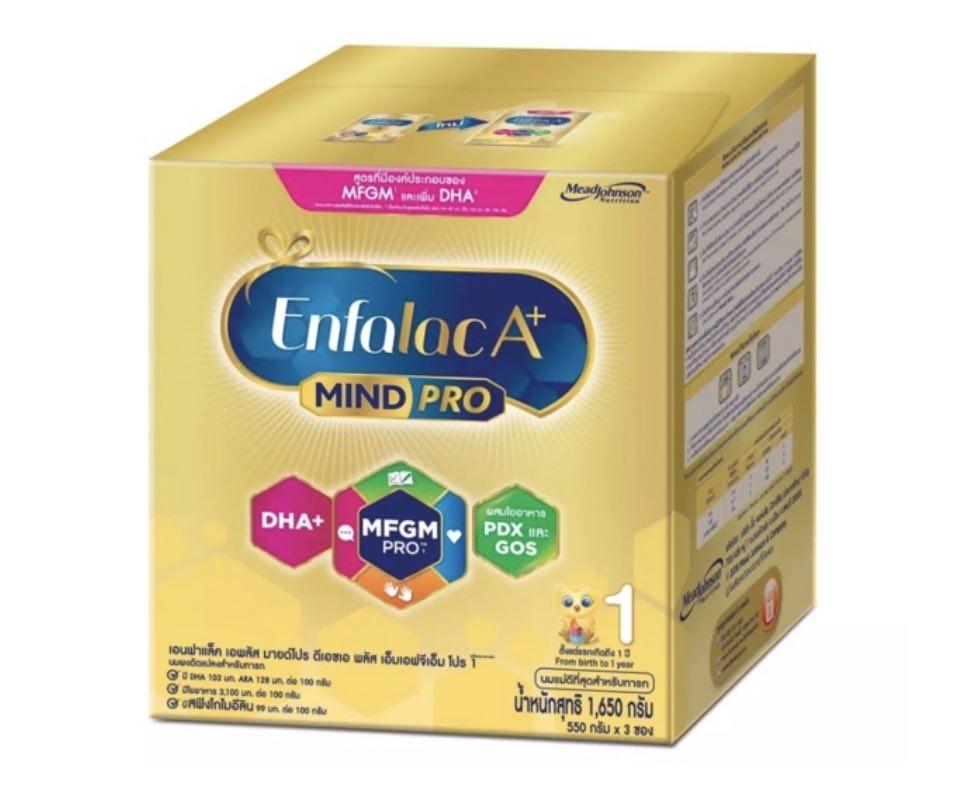 1.1 นมผงเด็กแรกเกิด ยี่ห้อ Enfalac A+ MIND PRO สูตร 1