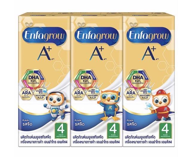 4.1 Enfagrow A+ UHT สูตร 4