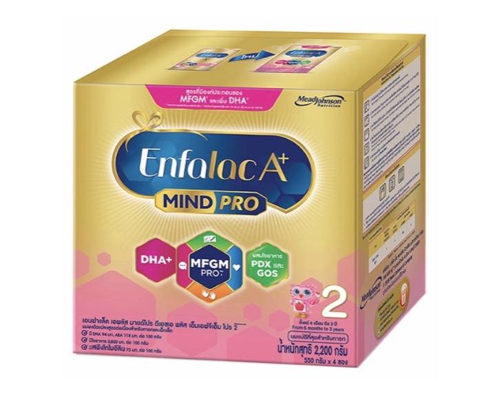 2.4 นมผงเด็ก ยี่ห้อ Enfalac A + MIND PRO สูตร 2