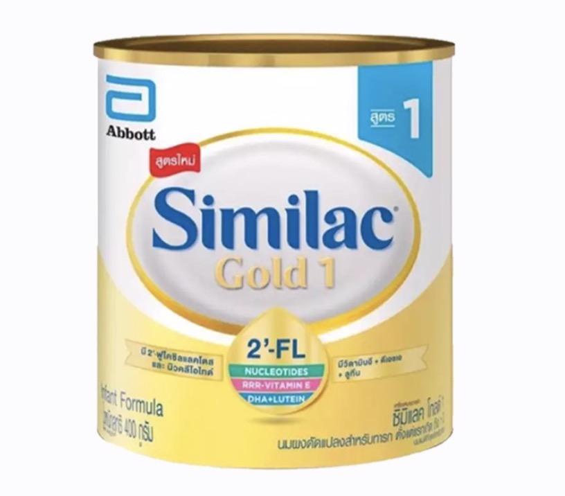 1.4 นมผงเด็กแรกเกิด ยี่ห้อ Similac Gold 1 สูตร 1