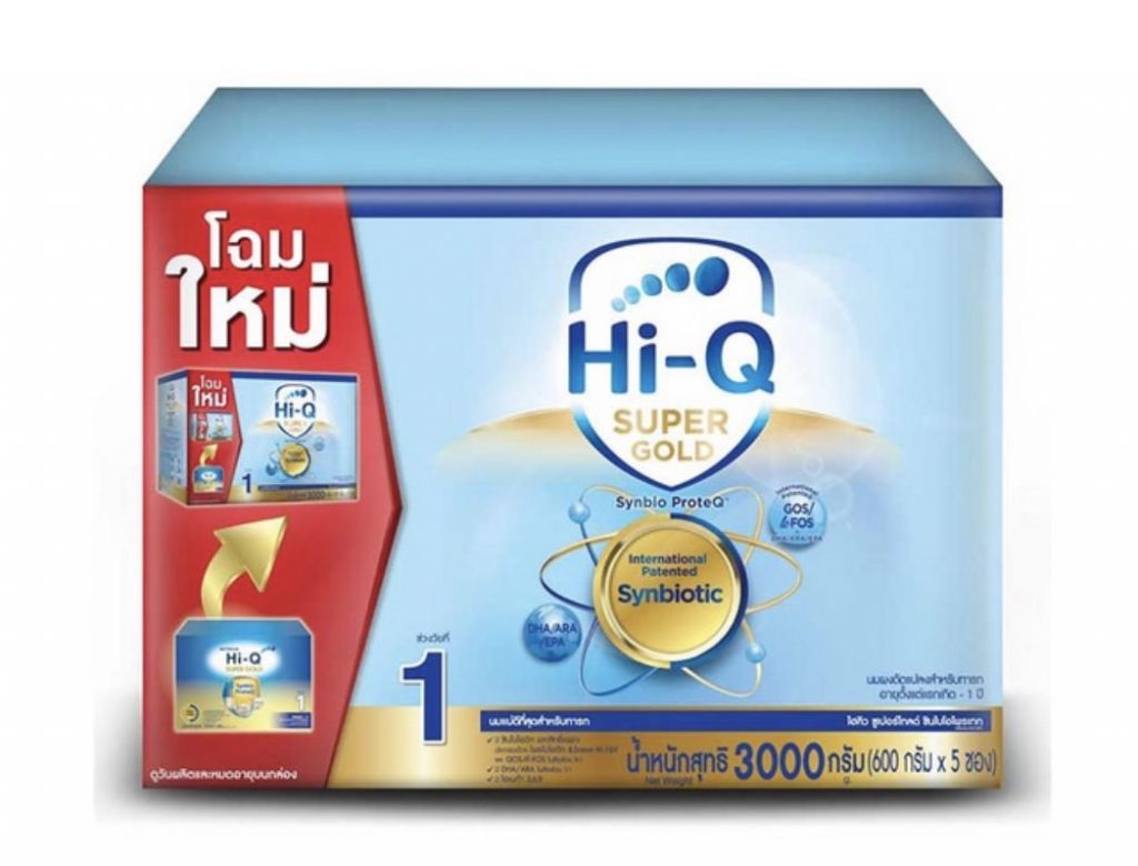 1.3 นมผงเด็กแรกเกิด ยี่ห้อ Hi-Q Supergold สูตร 1