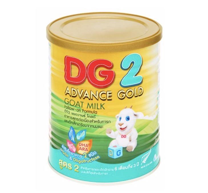 2.1 นมผงเด็ก ยี่ห้อ DG-2 Advance Gold  สูตร 2