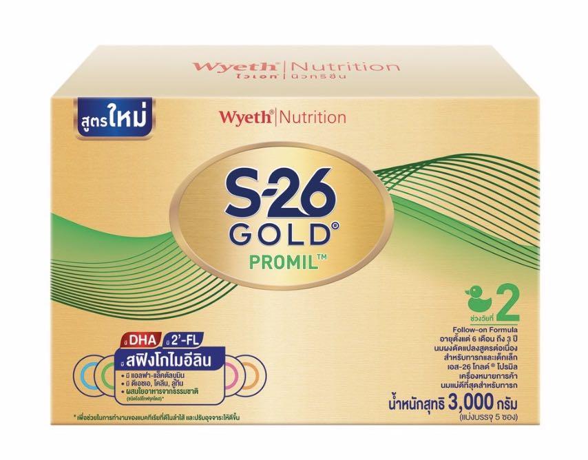 2.2 นมผงเด็ก ยี่ห้อ S-26 GOLD PROMIL สูตร 2
