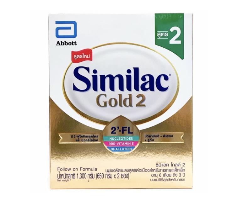 2.3 นมผงเด็ก ยี่ห้อ Similac Gold 2 สูตร 2