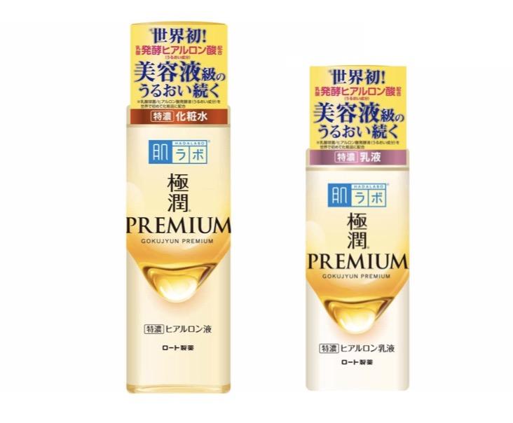 2. น้ำตบ ฮาดะลาโบะ / Hada Labo ขวดสีทอง Premium