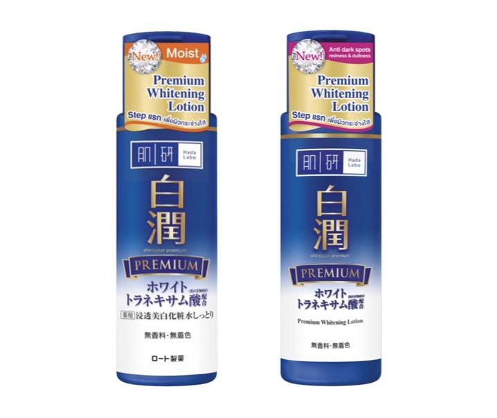 3. น้ำตบ ฮาดะลาโบะ / Hada Labo ขวดสีน้ำเงินเข้ม Premium