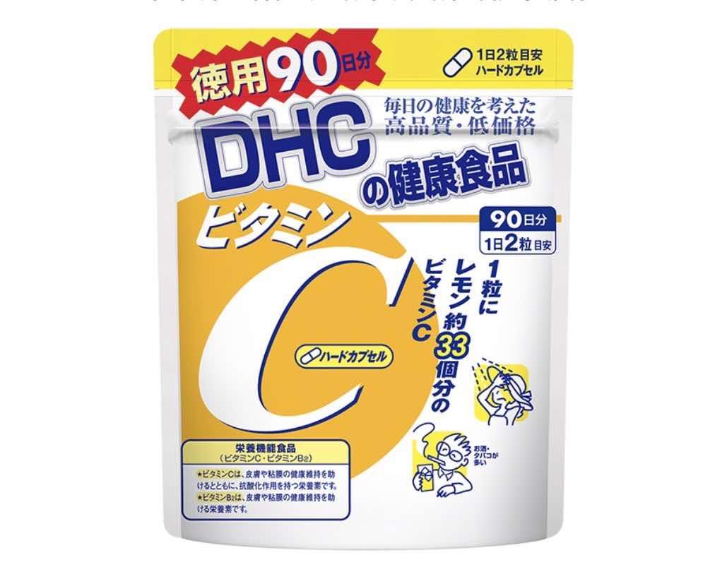 1. วิตามินซี ยี่ห้อ DHC Vitamin C