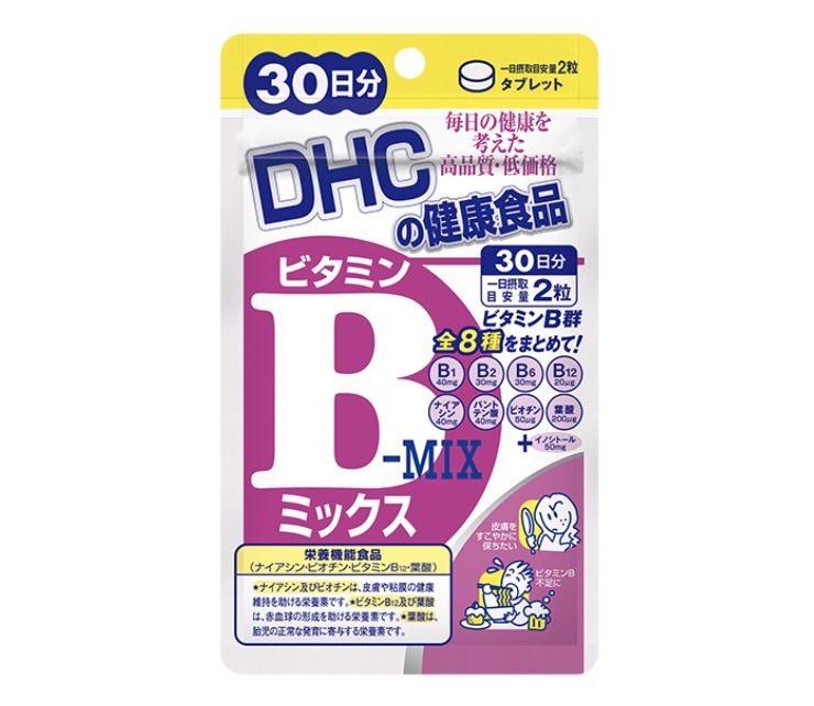1. วิตามินบีรวม ยี่ห้อ DHC Vitamin B-Mix