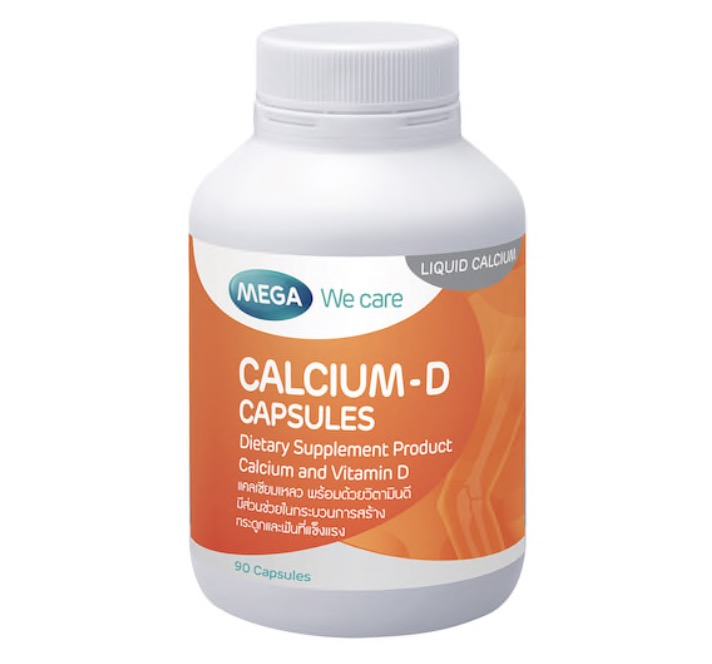 2. ยี่ห้อ MEGA We Care CALCIUM-D