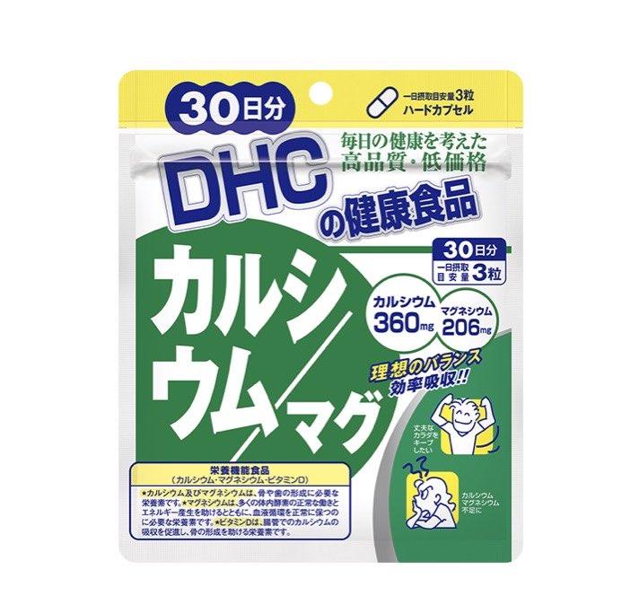 3. ยี่ห้อ DHC Calcium + Magnesium