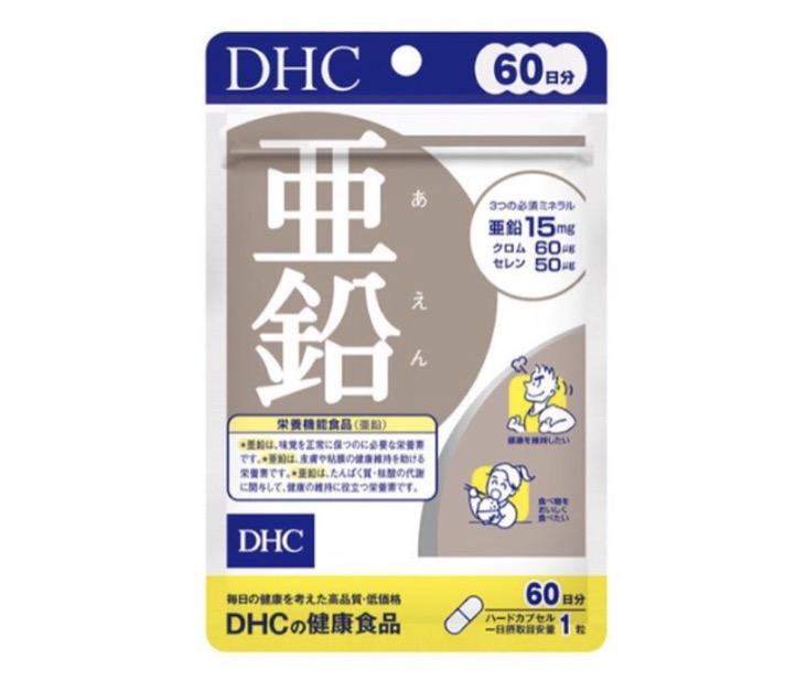 6. อาหารเสริมลดสิว ยี่ห้อ DHC ZINC