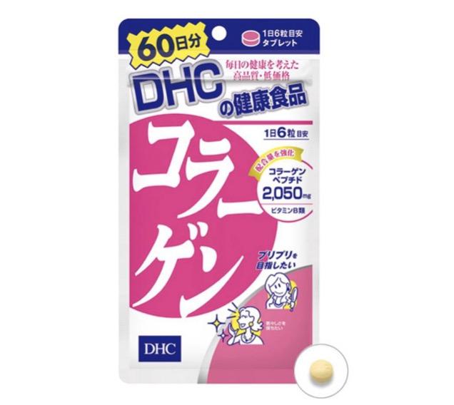 1. คอลลาเจน ยี่ห้อ DHC Collagen