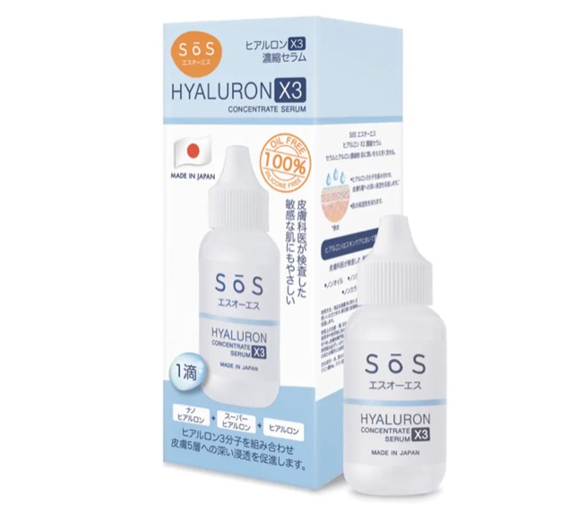 8. ยี่ห้อ SOS Hyaluron X3 Concentrate Serum