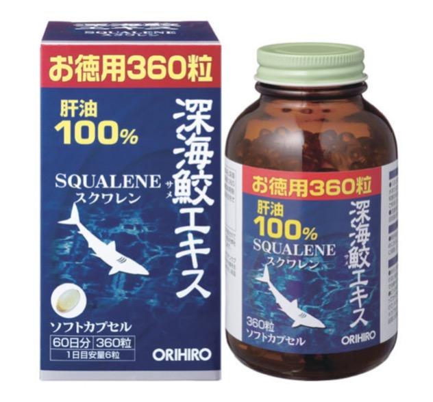 10. ยี่ห้อ ORIHIRO Squalene