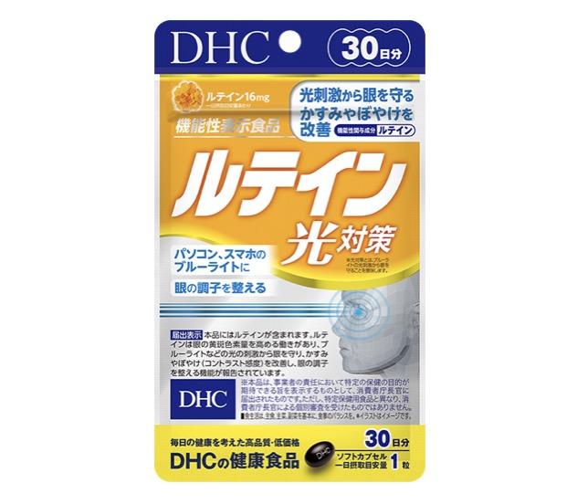 4. อาหารเสริมบำรุงสายตา ยี่ห้อ DHC Lutein