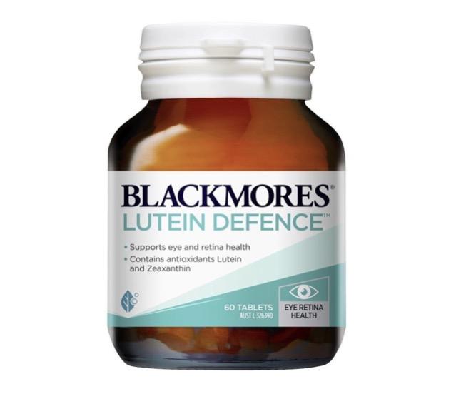 8. อาหารเสริมบำรุงสายตา ยี่ห้อ Blackmores Lutein Defence