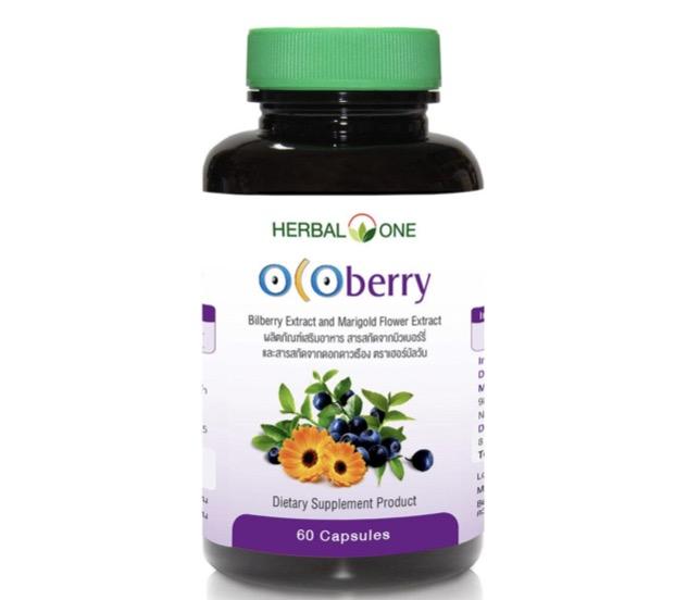 10. อาหารเสริมบำรุงสายตา ยี่ห้อ อ้วยอันโอสถ Herbal One Ocoberry