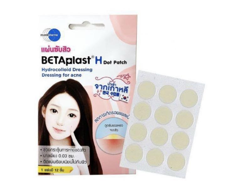 3. ยี่ห้อ BETAPlast H Dot Patch