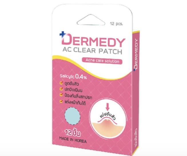 8. ยี่ห้อ DERMEDY AC Clear Patch