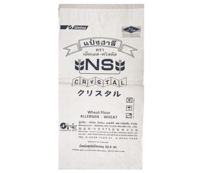 7. แป้งเค้กญี่ปุ่น ยี่ห้อ Nisshin, NS-Crystal