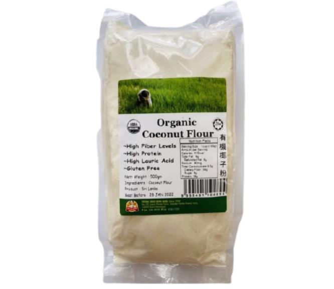 8. แป้งมะพร้าว ยี่ห้อ Organic Coconut Flour