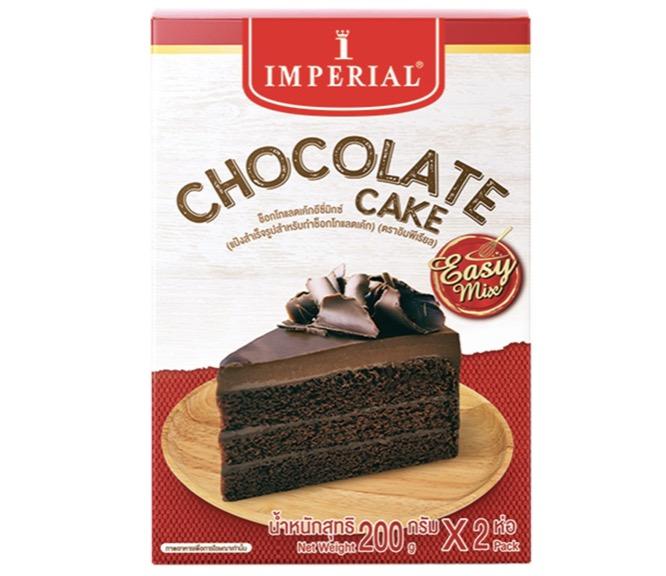 9. แป้งเค้กช็อกโกแลต ยี่ห้อ อิมพีเรียล