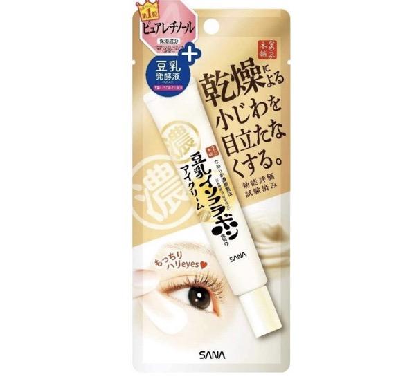 6. ยี่ห้อ Sana Nameraka Honpo Wrinkle Eye Cream