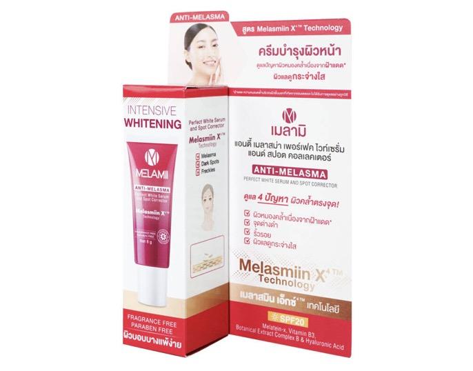 3. ครีมแก้ฝ้า ยี่ห้อ Melamii Anti-Melasma Perfect Whte Serum & Spot Corrector