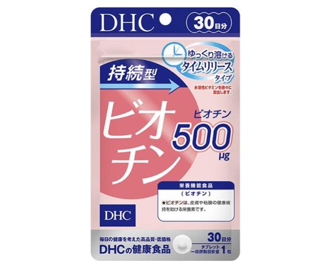 2. วิตามินบํารุงผม ยี่ห้อ DHC Biotin
