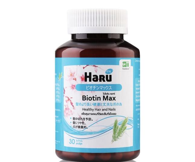 7. ไบโอติน ยี่ห้อ Haru Biotin Max