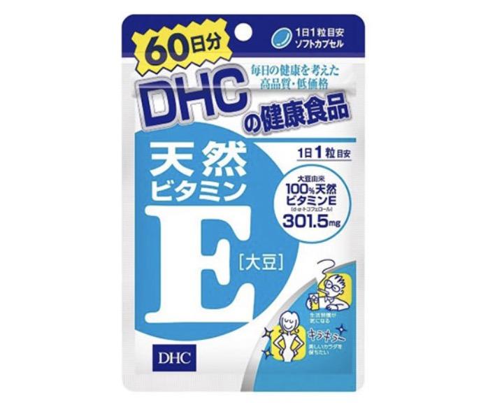 4. วิตามินอี ยี่ห้อ DHC Vitamin E