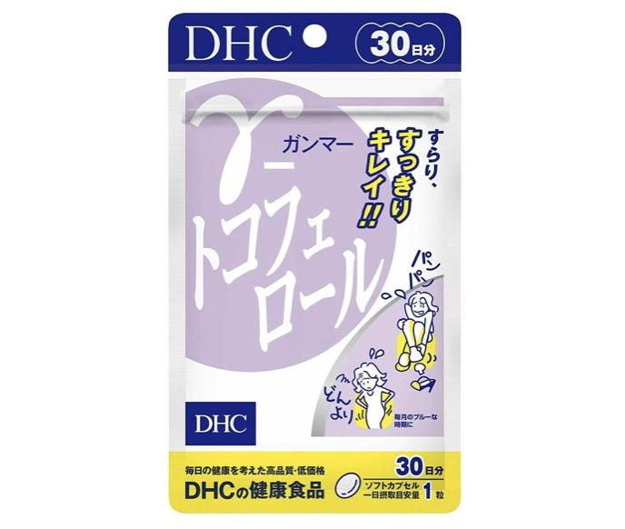 8. วิตามินอี ยี่ห้อ DHC γ-Gamma Tocopherol