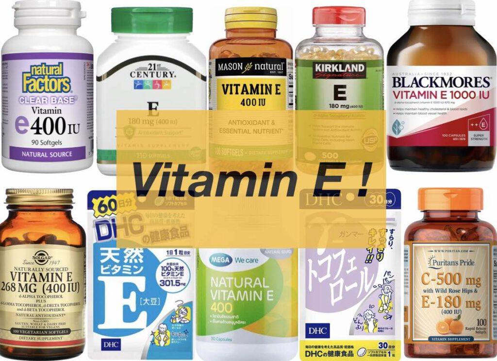 """+ """"วิตามินอี"""" (Vitamin E) ยี่ห้อไหนดี 2021 รีวิว 10 ยี่ห้อ +"""