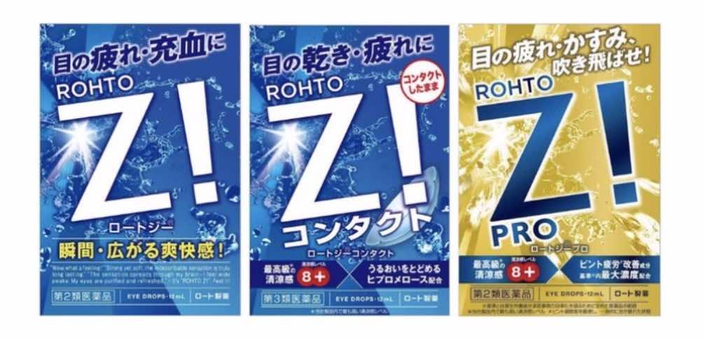 3. น้ำตาเทียมญี่ปุ่น ยี่ห้อ Rohto Z