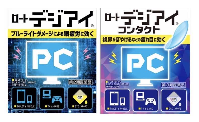 6. ยี่ห้อ Rohto PC, Rohto Digi Eye Drops Hatsune Miku PC