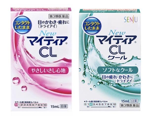 7. น้ำตาเทียมญี่ปุ่น ยี่ห้อ Senju New Mytear CL