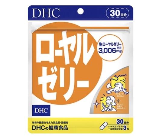 1. นมผึ้ง ยี่ห้อ DHC Royal Jelly