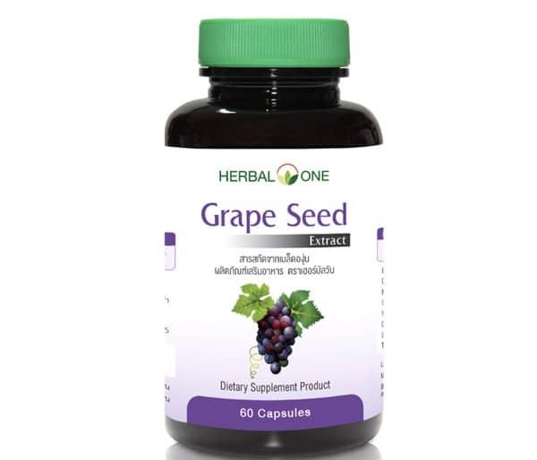 9. เกรปซีด ยี่ห้อ อ้วยอันโอสถ Herbal One Grape Seed
