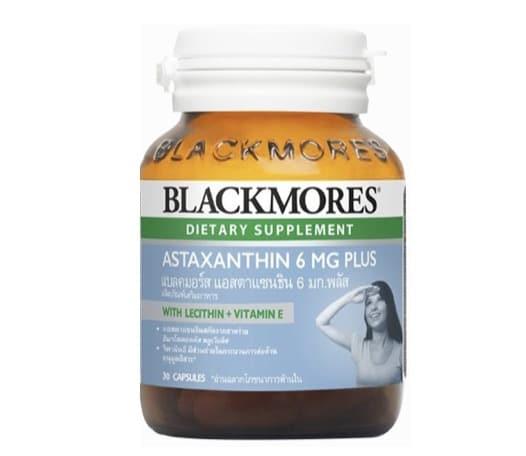 8. อาหารเสริมสาหร่ายแดง ยี่ห้อ BLACKMORES Astaxanthin